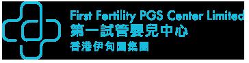 Firstfertility